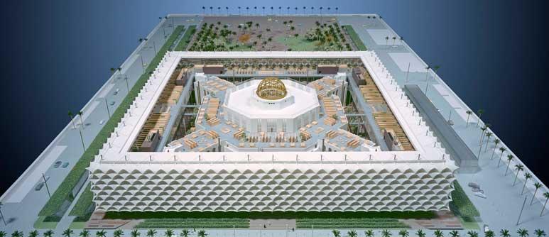 متي تم الإعلان عن مكتبة الملك فهد الوطنية