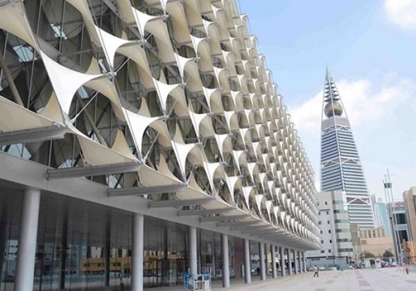 مكتبة الملك فهد الوطنية رسائل ماجستير